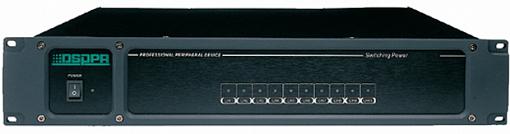 Cелектор зон DSPPA PC-1010P